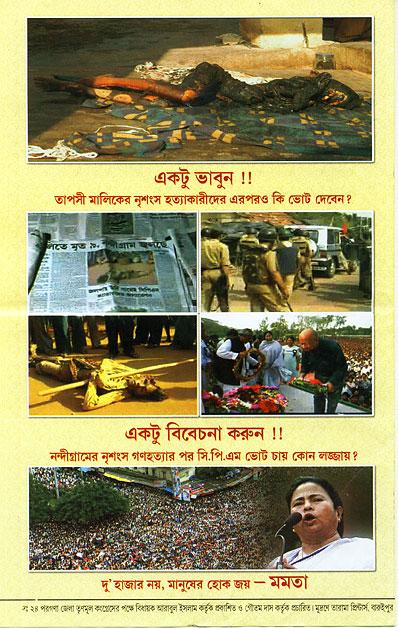 leaflet-back-page