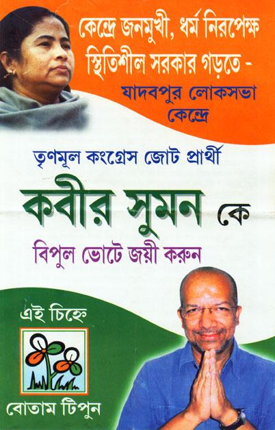 leaflet-front-page