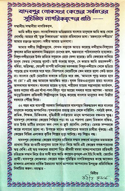 leaflet-inside-page-1