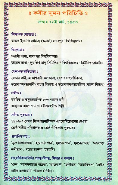 leaflet-inside-page-2